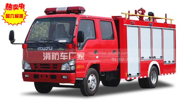 国六五十铃2.5吨水罐消防车