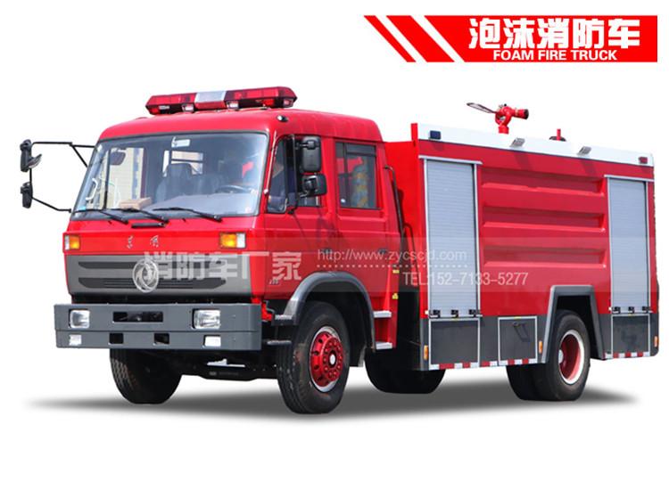 东风153 8吨泡沫消防车