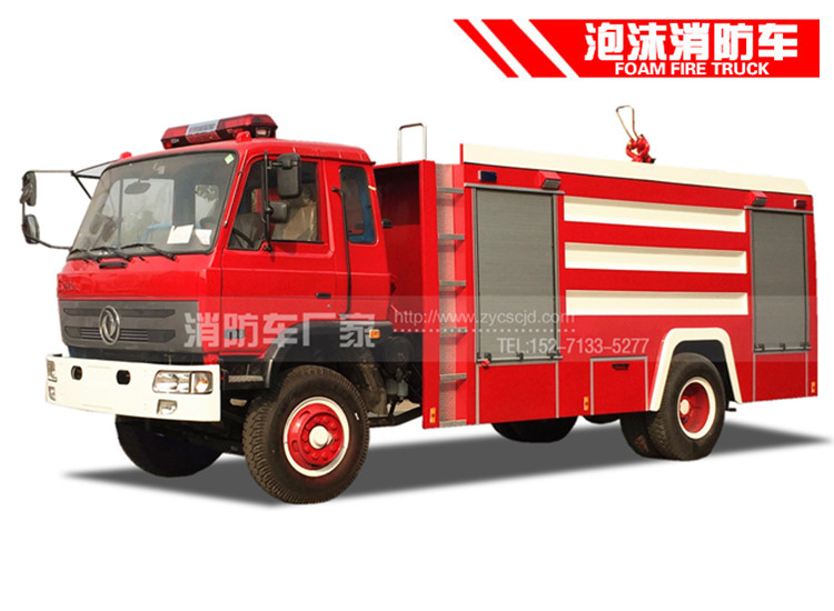 东风153单排座8吨泡沫消防车