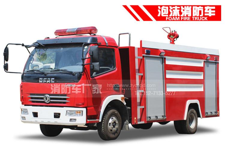 东风多利卡5吨单排座泡沫消防车