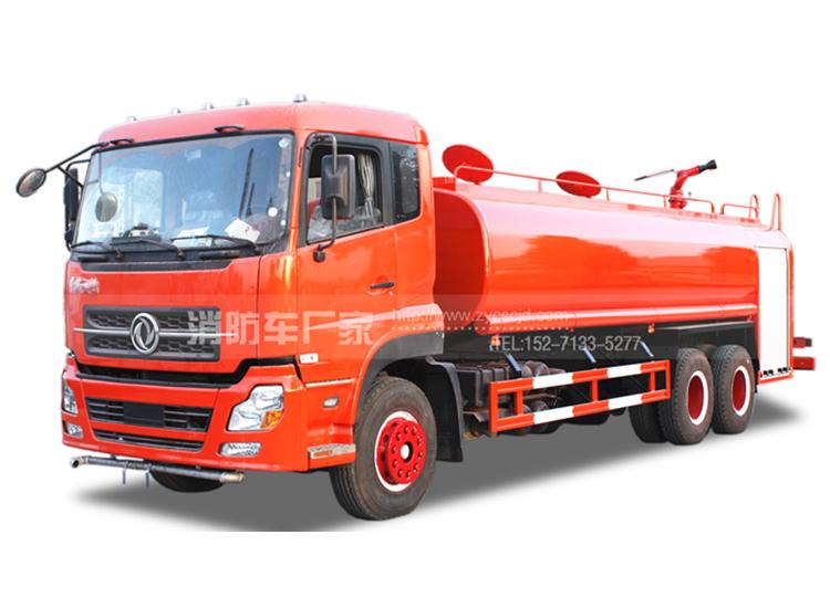 16吨东风天龙消防洒水车