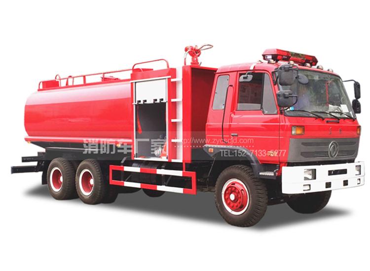 16吨东风双桥消防洒水车