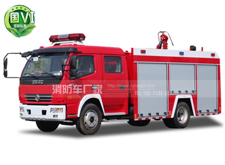 【东风牌】国六4吨水罐消防车