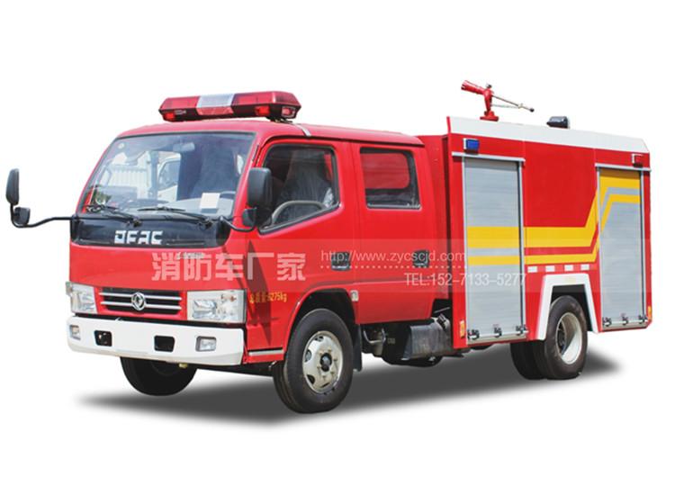 【东风牌】福瑞卡3吨双座排水罐消防车