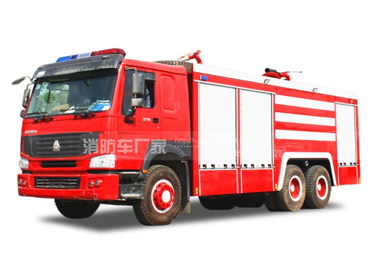 【重汽牌】豪沃单排座干粉泡沫联用消防车