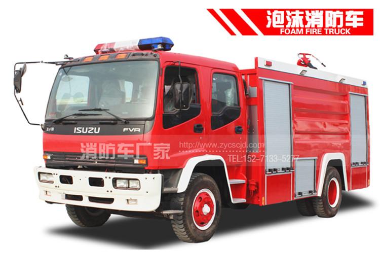 【五十铃】FTR  8吨泡沫消防车