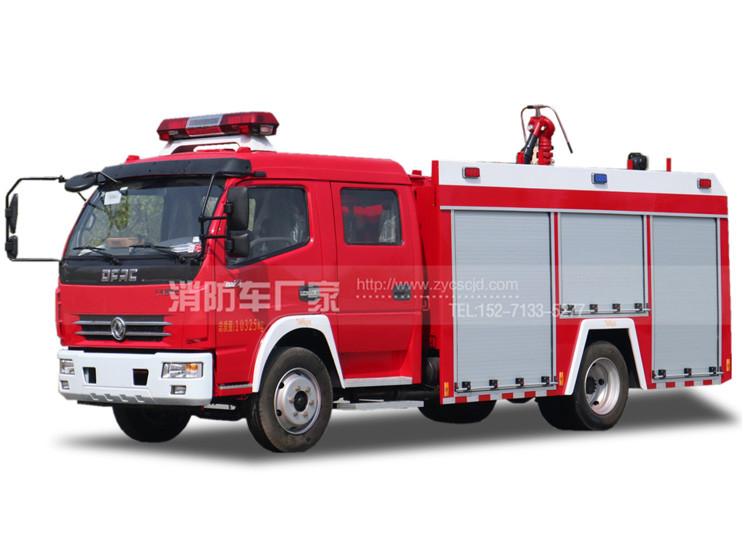 4吨中小型水罐消防车【东风国五】