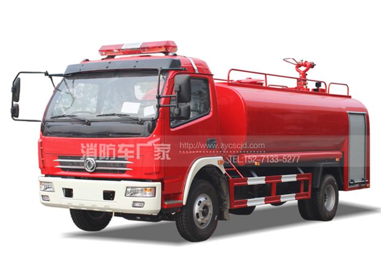 【10-20万】东风7吨简易消防车