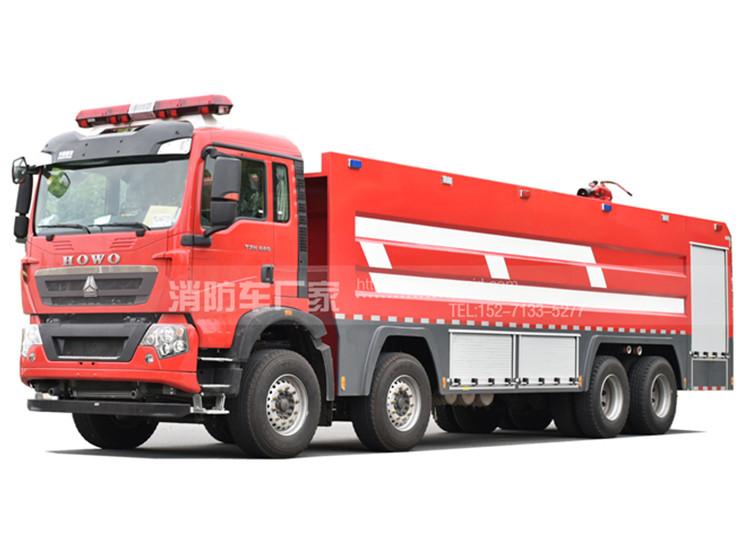 【40万起】重汽25吨水罐消防车