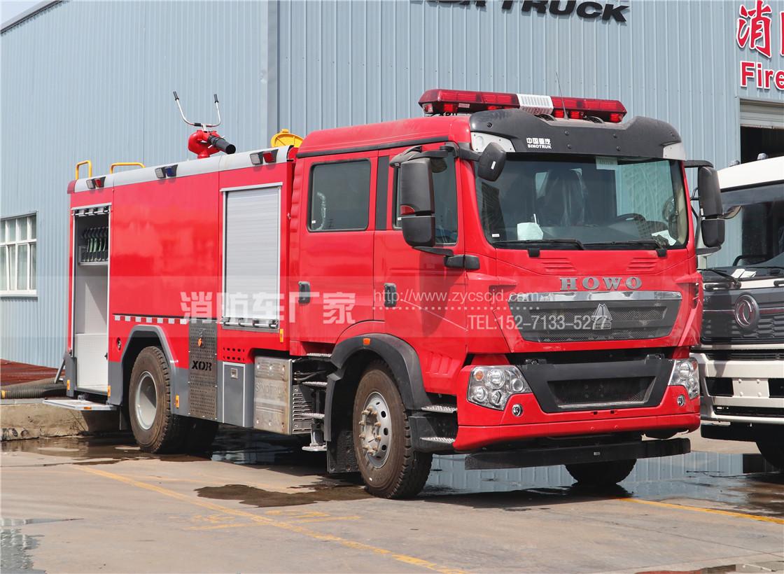 国六重汽T5G 8吨泡沫消防车
