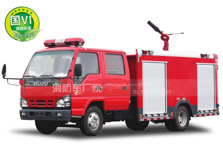 国六五十铃600P 3吨水罐消防车