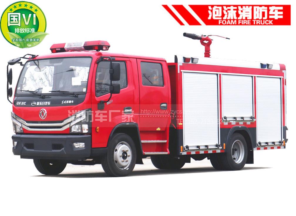 国六东风多利卡4吨泡沫消防车