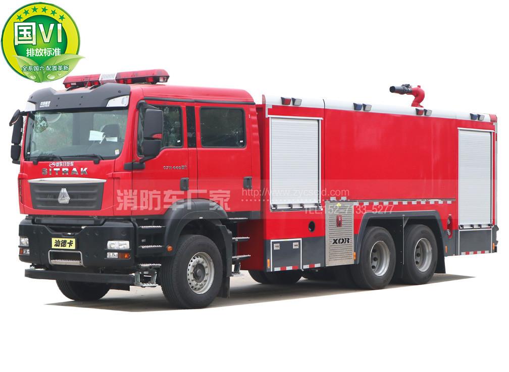 国六重汽汕德卡15吨水罐消防车