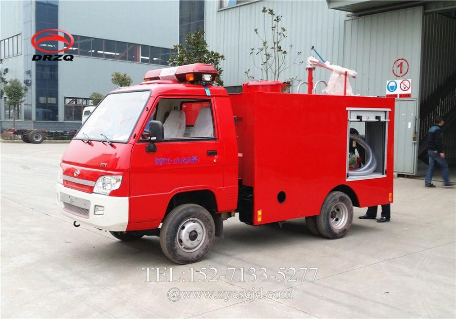 福田1吨微型消防车