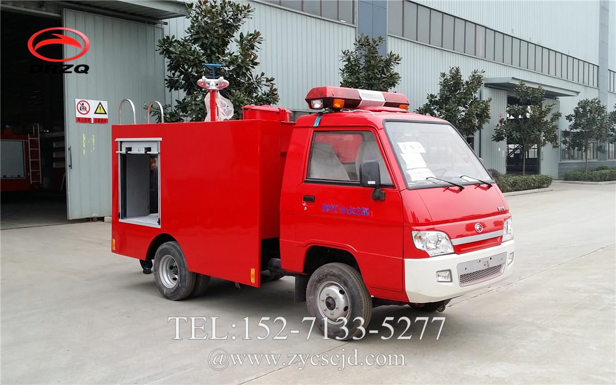 福田1-1.5吨消防车