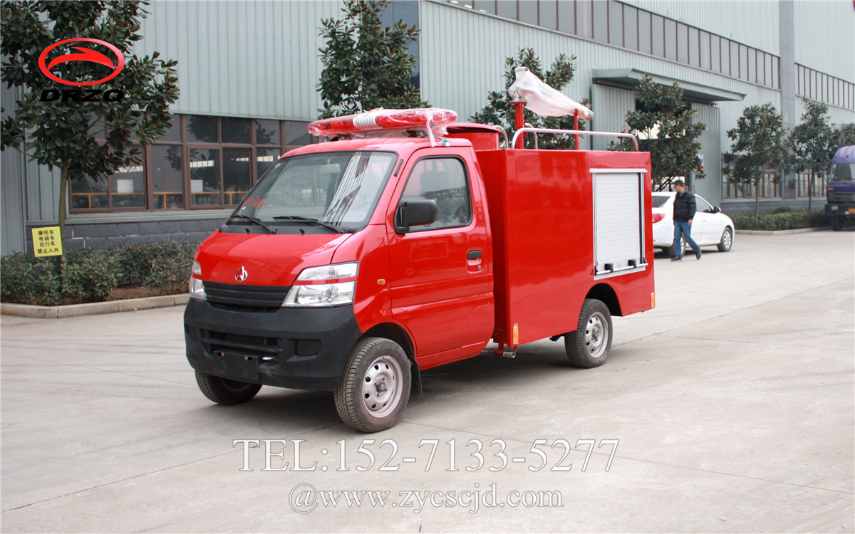 长安0.5吨消防车