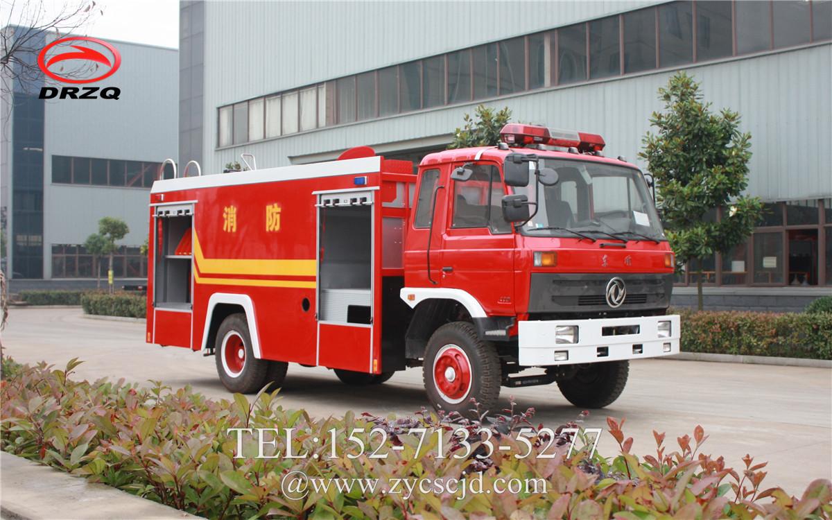 东风153 6-8吨消防车