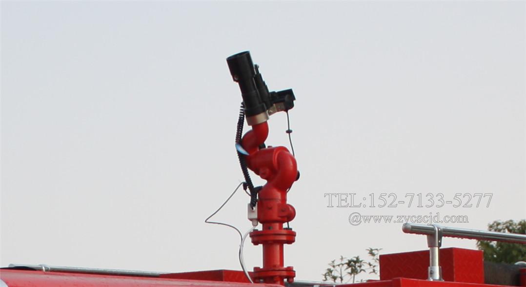 遥控消防炮