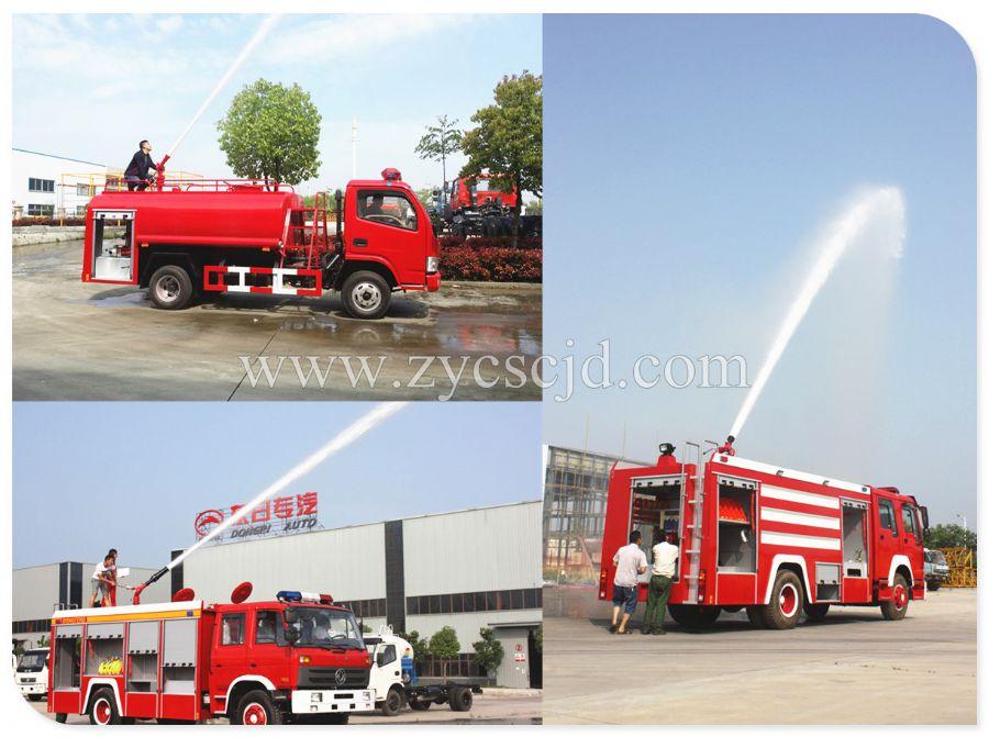 泡沫消防车使用和保养