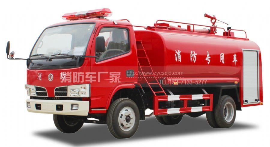 东风福瑞卡4吨简易消防车
