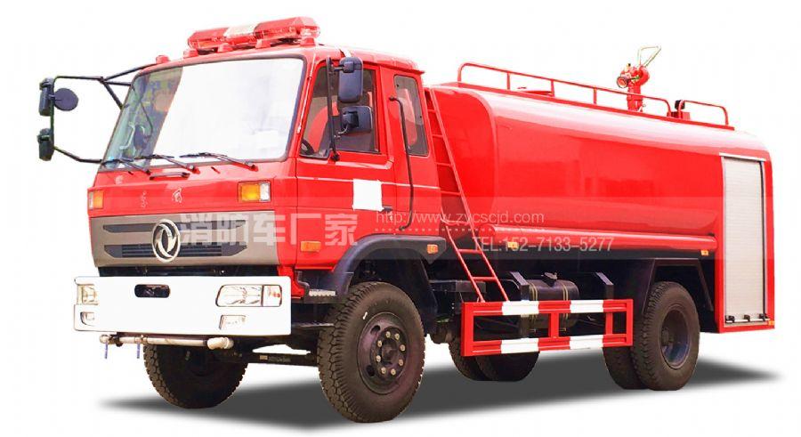 东风145 8吨简易消防车