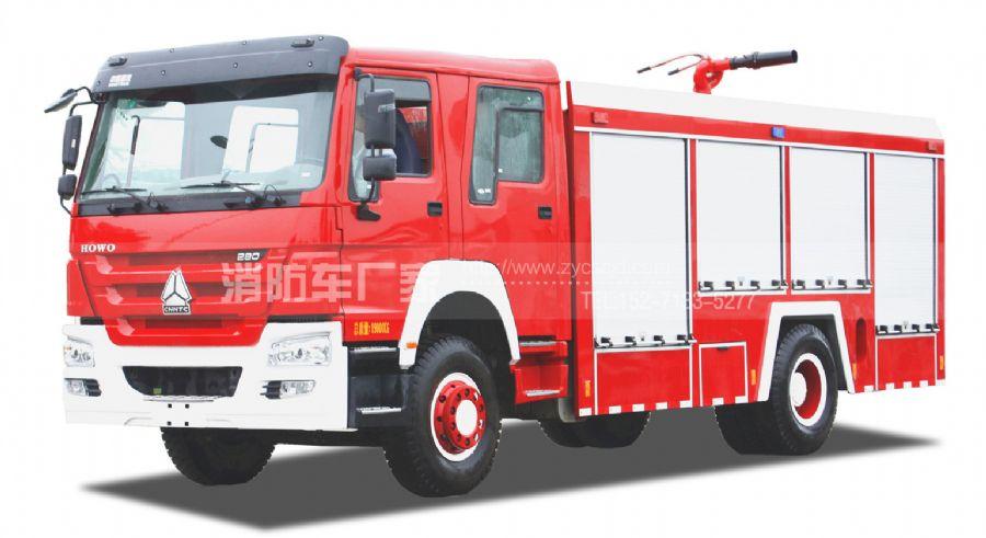 重汽8吨消防车