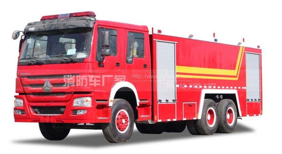 重汽16吨消防车