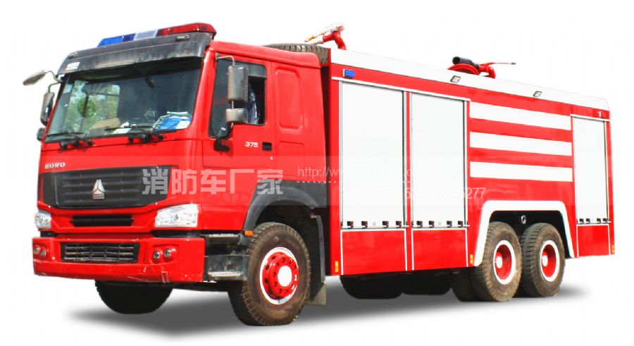 重汽三剂联用消防车