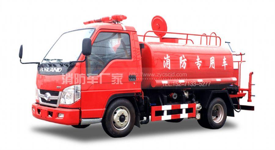 福田2吨消防洒水车