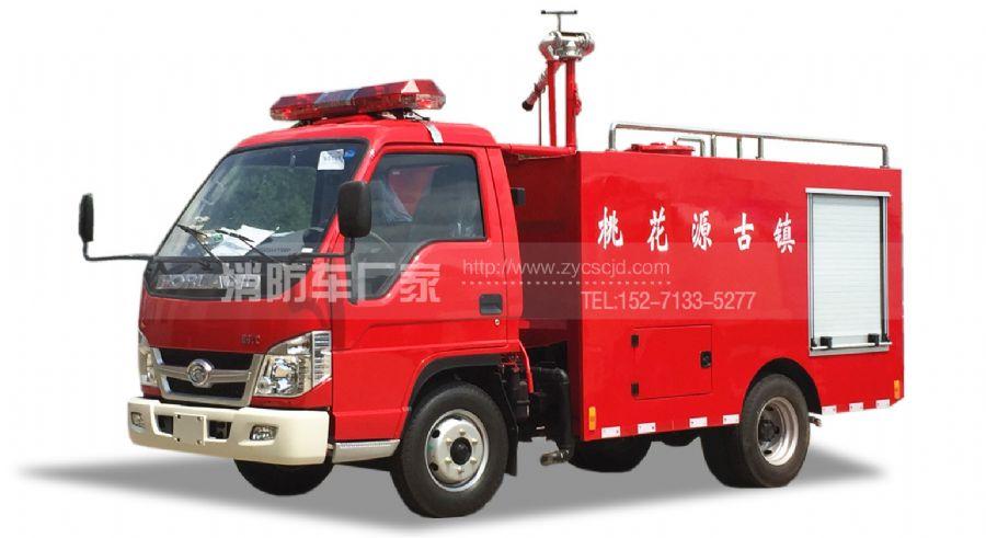 福田1.5吨微型消防车
