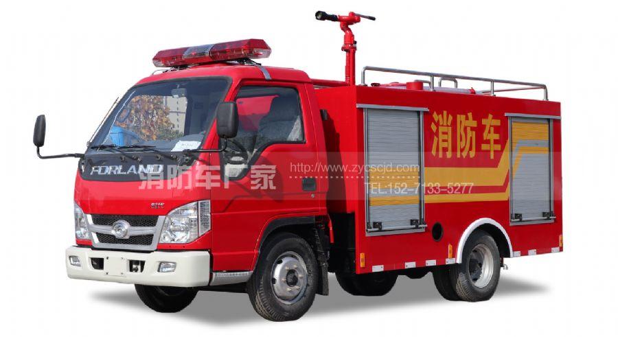 新款福田1.5吨微型消防车