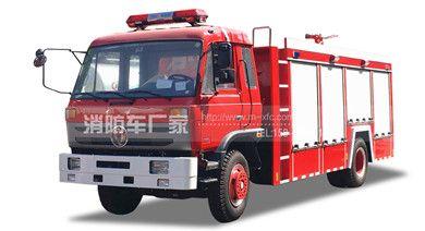 东风153底盘6吨消防车