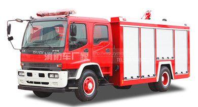 五十铃6吨消防车