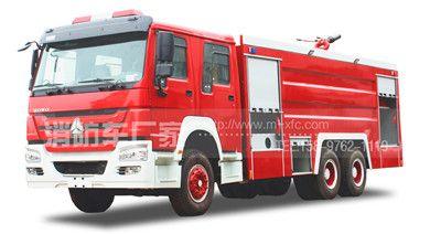 重汽12吨消防车