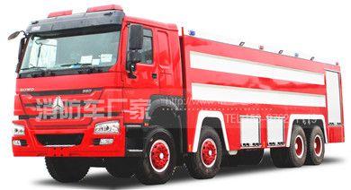 重汽22吨消防车