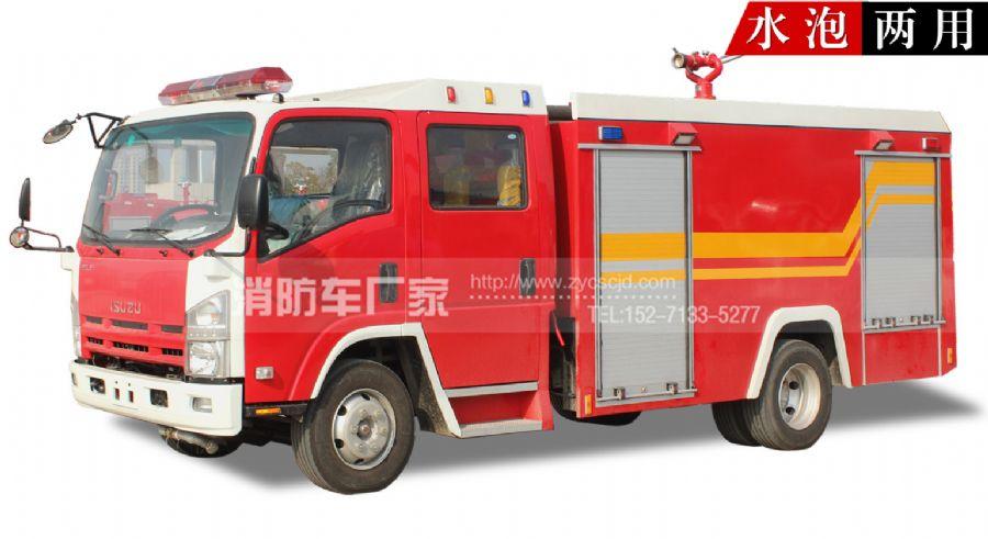 国五五十铃3吨泡沫消防车