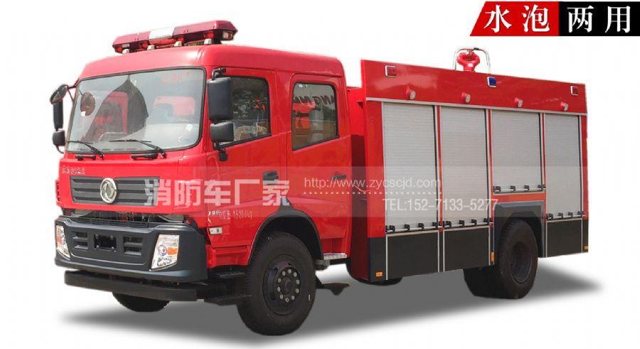 国五东风6吨泡沫消防车