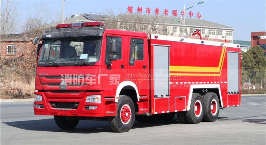 重汽消防车