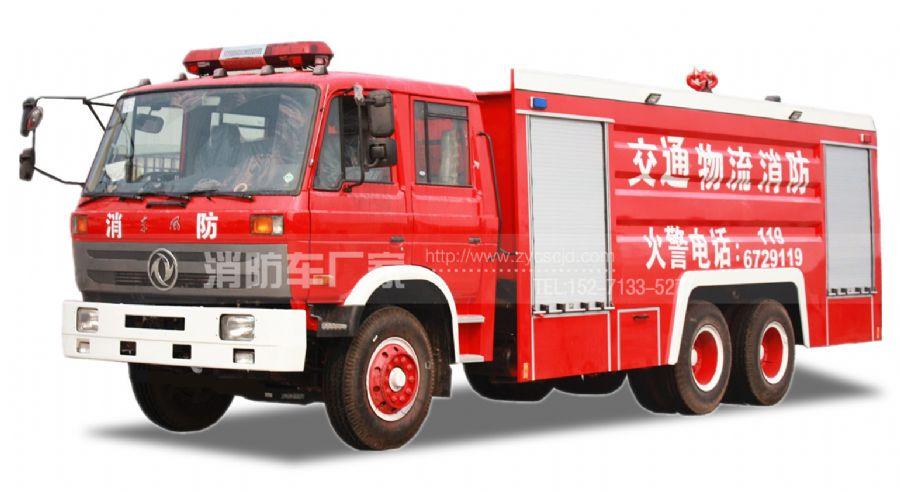专职队专用10吨水罐消防车
