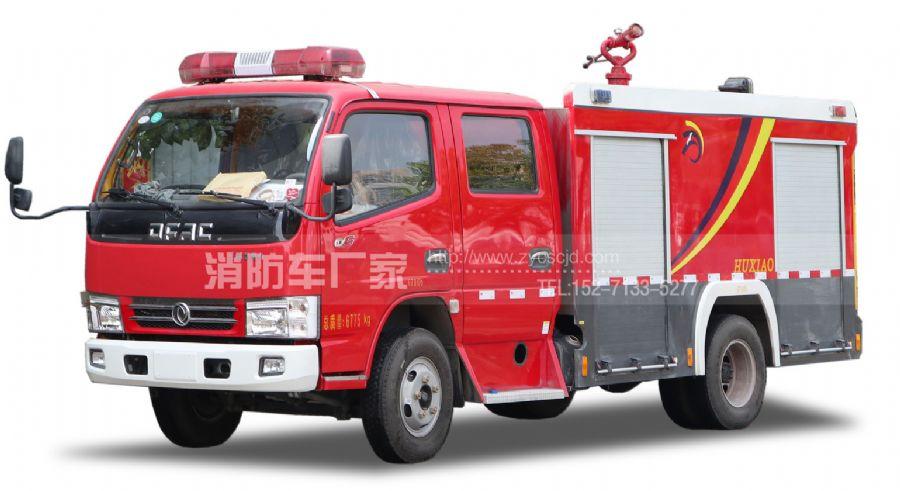 消防队专用东风 2.5吨水罐消防车