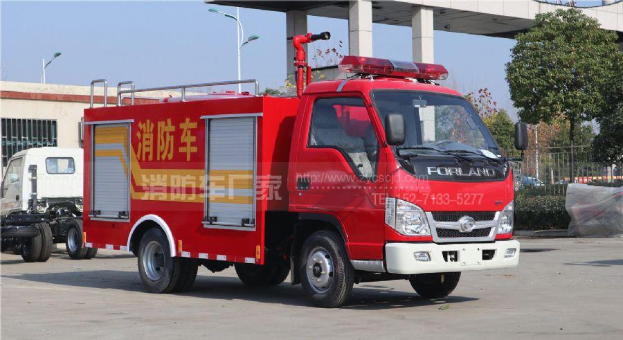 街道、社区、村镇购买消防车的注意事项