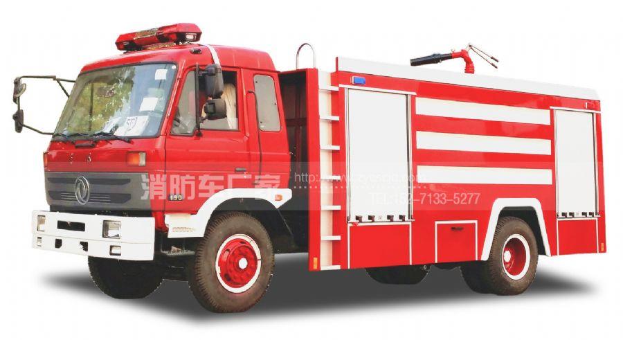 企业专用8吨水罐消防车