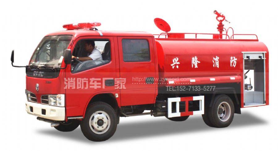 东风4吨简易消防车