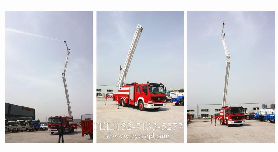 消防车作业