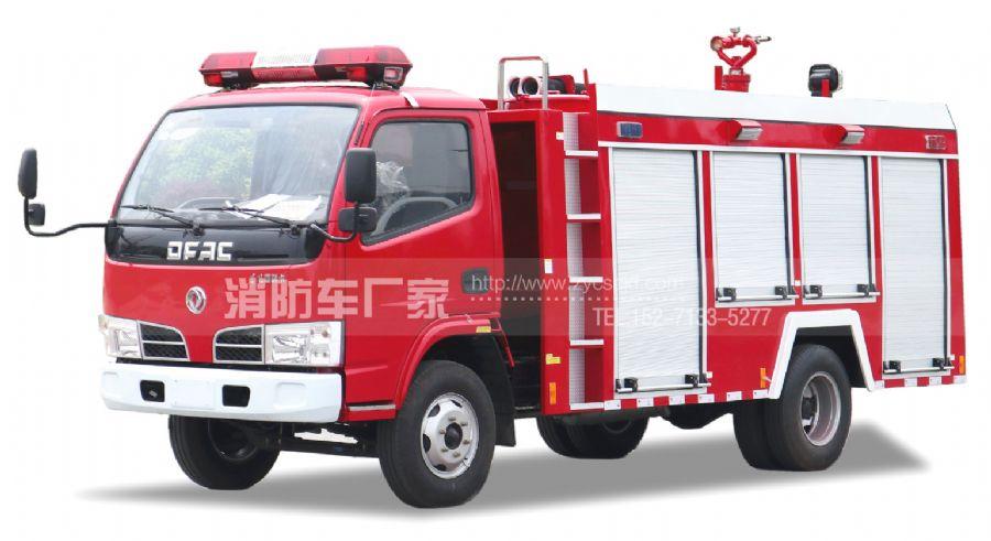 东风福瑞卡单排座3吨水罐消防车