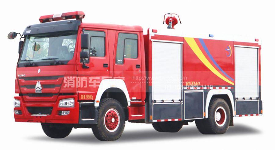 8吨重型水罐消防车【重汽】