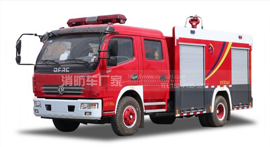 3.5吨中小型水罐消防车【东风国五】