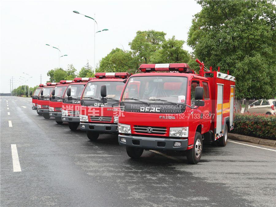 批量国五3吨水罐消防车发往赣州