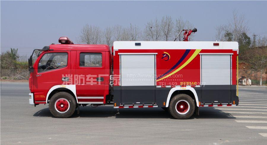 消防车生产设计标准