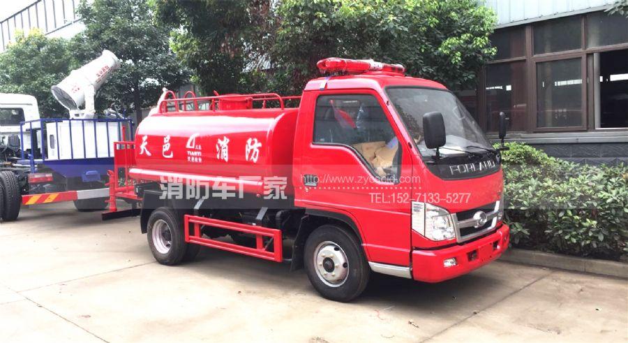 微型消防车灭火特点 微型消防车的特点